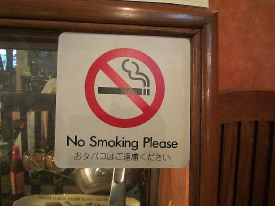 why smoking should not be permitted in restaurants Should smoking be banned in public places on that basis, why not make all restaurants vegetarian smoking should not be allowed.