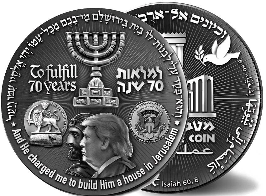 Image result for trump shekel